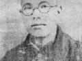Carl Dechiara's teacher Grandmaster Chen Qingzhou's teacher