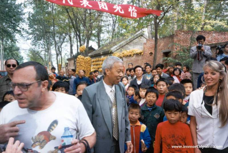 Carl Dechiara teacher's Grandmaster Chen Qingzhou and Eddie Oshins