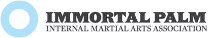 Immortal Palm Internal Martial Arts